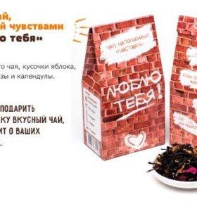 """Чай """"Люблю тебя!"""""""
