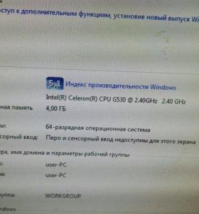 Компьютер и др.