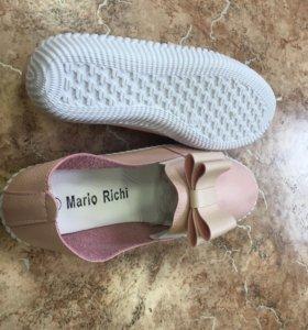 Обувь-тапочки