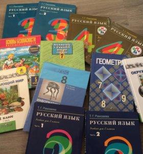 Продам учебники разных классов 😌