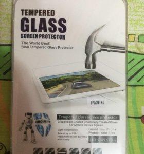 Защитное стекло на iPad mini