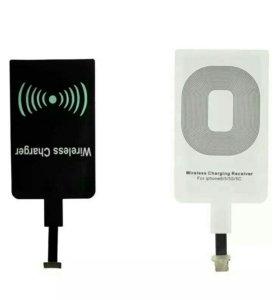 Адаптер для беспроводной зарядки смартфона.