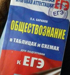 Карманный справочник.