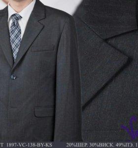 Школьный пиджак Valenti