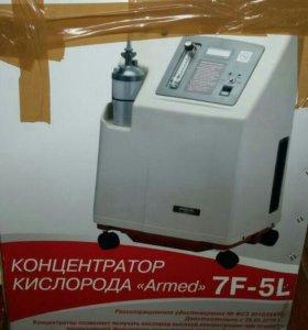 Концентратор кислорода Armeg 7F-5L