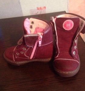 Обувь 21 размер
