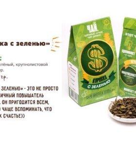 "Чай ""Коробка с зеленью"""