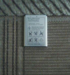 Аккумуляторная батарея Sony Ericsson BST-36