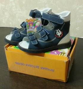 Новые ортопедические сандалии 25 размер