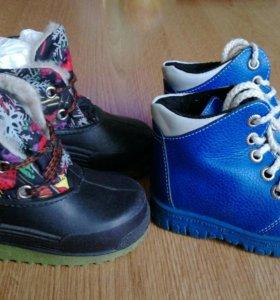 Обувь для мальчика от 50 до 600р.