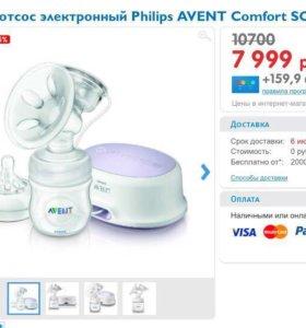 Молокоотсос Philips Avent электр+ ручной в подарок