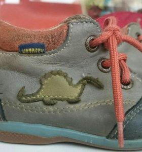 Ботинки даром
