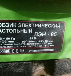 Электрический настольный лобзик Калибр ЛЭН-85