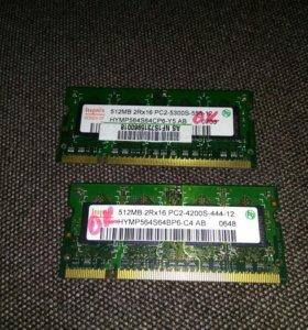 DDR 2 для ноутбука