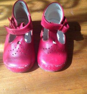 Ортопедические ботиночки размер 19