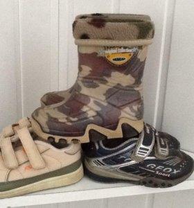 Обувь детская. 23 размер