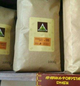 Кофе свежей обжарки 1кг espresso santos