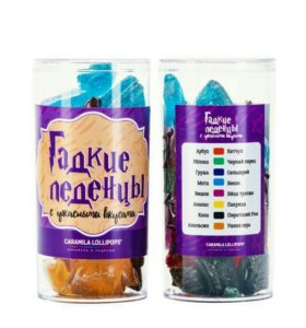 Гадкие конфеты