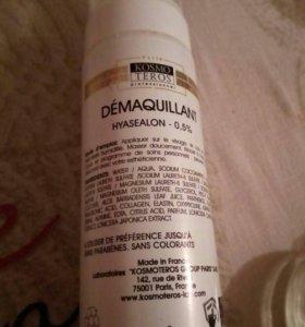 Пенка для снятия макияжа Kosmoteros