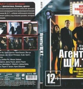Агенты «Щ.И.Т.»1 сезон (DVD)