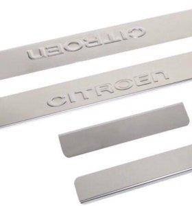 Накладки на пороги Citroen C4 (Ситроен С4)