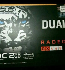 Продам новую видео карту Asus Radeon RX 460