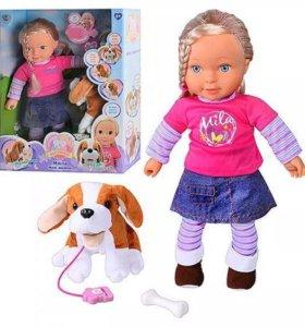 Интерактивная кукла Мила с щенком новая