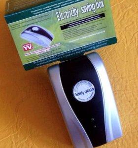 Энергосберегатель электроэнергии Saving Box