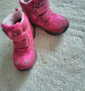 Осенние мембранные ботинки