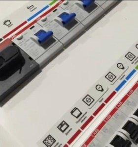Электромонтажные работы, электрик