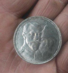 Серебреная монета в честь 3ОО лет семьи Романовыx.
