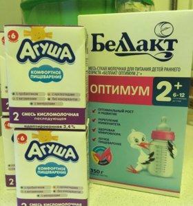 Беллакт 2+агуша кисломолочная