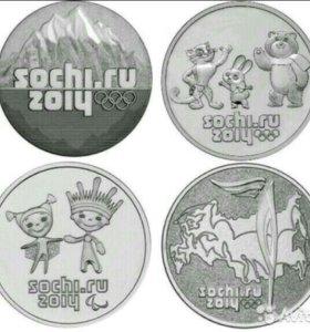 Комплект монет сочи