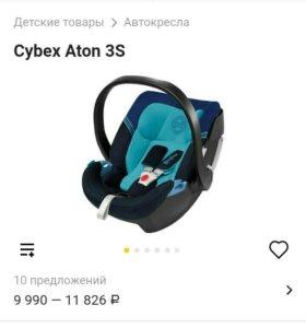 Автолюлька cybex Aton 3s