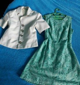Пиджак( платье продано)