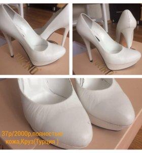 Кожанные Свадебные туфли