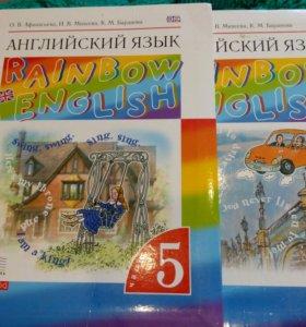 Учебники Английский язык 5 класс(б/у)