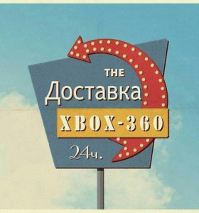 Аренда ХВОХ-360