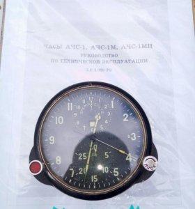 Авиационные часы АЧС-1М