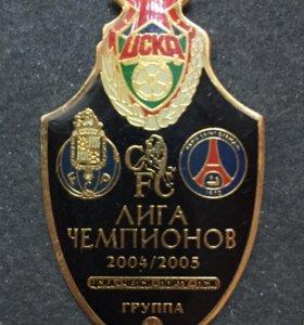 Значёк ЛИГА ЧЕМПИОНОВ ЦСКА 2004/2005