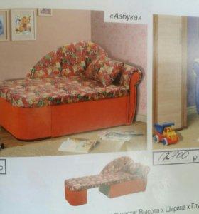Кровать детская кушетка
