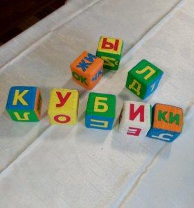 Игрушки кубики
