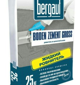 Жидкая cтяжка Bergauf Boden Zement Gross, 5-60 мм.