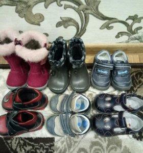 Пакет обуви 19-20
