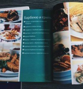 ЛОТ Книги кухня и кулинария 5 книг/3 брошюры