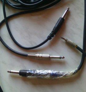 Шнур для электрогитары и усилителя
