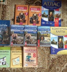 Учебники не дорого