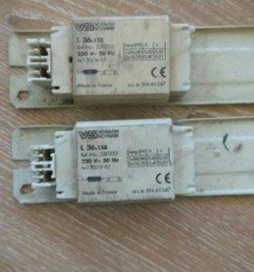 Дроссель трансформатор для люминисцентных ламп