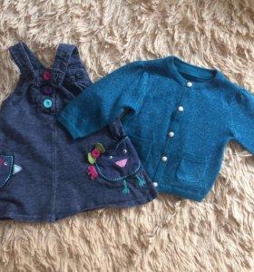Одежда для девочки, 6-12 месяцев