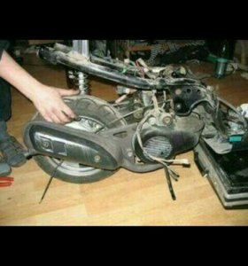 Ремонт скутер